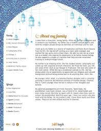 muslim marriage biodata for boy