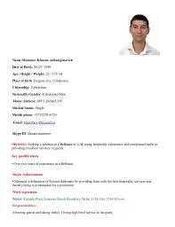 ... Bellboy Resume by Cv Husan Mumiminov Bellman Uae Hotel ...