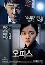 Office The Movie Office 2015 South Korean Film Wikipedia