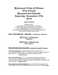 Banquet Program Examples Best Photos Of Sports Awards Banquet Program Sports Awards