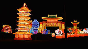 Snug Harbor Light Festival The Winter Lantern Festival At Snug Harbor In Staten Island
