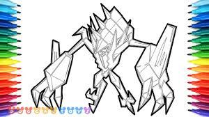 How To Draw Necrozma Legendary Pokemon Drawing Coloring Pages For