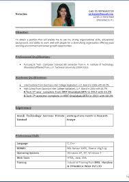 Biodata Cv Resume Cv Login Curriculum Vitae