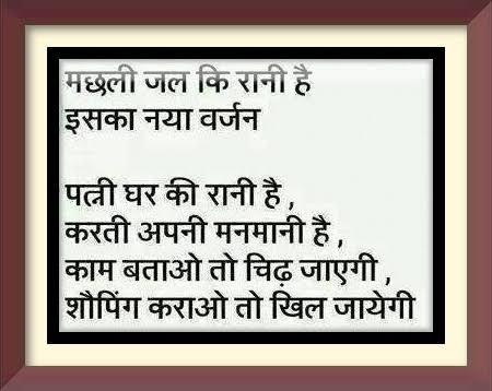 pyar ki shayari for wife