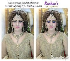 kashees beauty parlour bridal make up sajjal ali makeup by anum aslam at kashee s beauty parlour video dailymotion pin by mano bibi on hair styals bridal