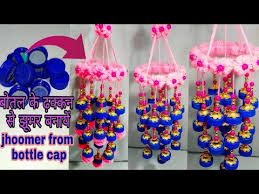 diy new design plastic bottle caps jhumar best use of caps woolen jhumar new craft wool chandelier