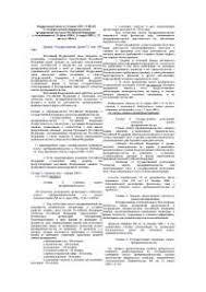 Бухгалтерский и налоговый учет на предприятиях малого бизнеса  Бухгалтерский учет на предприятиях малого бизнеса лекции лекция по бухгалтерскому учету и аудиту скачать бесплатно