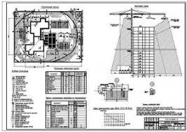 Курсовой проект Разработка проекта производства работ на  Курсовой проект Разработка проекта производства работ на 22 этажный жилой дом в монолитном исполнении