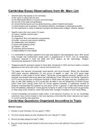 essay examples business essay examples