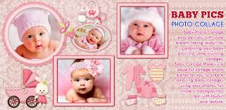 baby collage name card pics photo frames