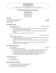 Resume Template In Spanish Impressive Fresh Resume In Spanish Best Resume Templates Resume Examples