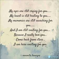 My Eyes Are Still Crying Quotes Writings By Moumita Banerjee