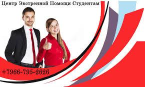 Заказать курсовую в Краснодаре заказать дипломную работу решение  logo