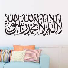Small Picture Popular Islamic Art Buy Cheap Islamic Art lots from China Islamic