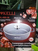<b>Сковороды Kelli</b> в Беларуси. Сравнить цены, купить ...
