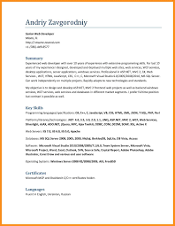 Ms Access Developer Cover Letter Validation Consultant Cover Letter