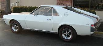 Lower premiums we understand your car is a prized passion and will be driven with great caution, so we adjust the premiums accordingly—36% lower on average than daily driver insurance. 1969 American Motors Amx Values Hagerty Valuation Tool