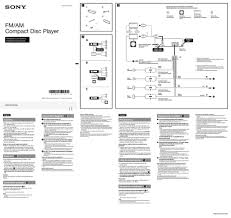 sony cd player sony cdx gt21w wiring diagram p helpowl diy Sony CDX -GT57UP Wiring-Diagram sony cdx gt330 wiring diagram sony cdx gt33w wiring diagram wiring rh hg4 co