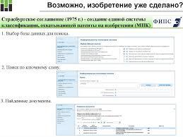 Методология подготовки и написания диссертации online presentation 8