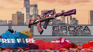 फ्री फायर में बंदूक कौन से अच्छी है?what is the best gun in garena free fire