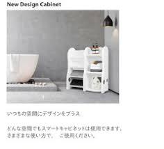 New Design スマートキャビネットa 本棚整理棚 グラデーション パステルカラー 収納 子供服収納 シェルフ 整理棚