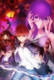 Fate Stay Night Heaven S Feel Light Novel Fate Stay Night Heavens Feel Ii Confirms Jan 12 Release