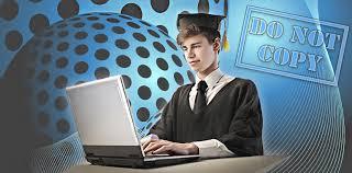 Проверка на плагиат курсовых и дипломных работ Проверка дипломных курсовых рефератов на плагиат в Новосибирске