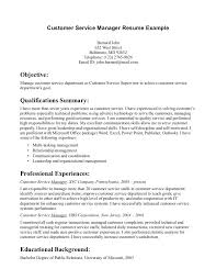 sample resume for call center customer service rep best images on thesis  statement officer emergency room . customer service sample resume ...
