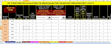 Salary Calculator In Excel Free Download All In One Tds On Salary In Excel For The Non Govt Employees