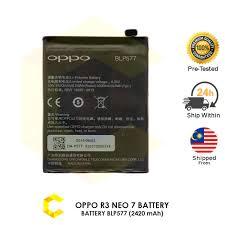 CellCare OPPO R3 NEO 7 R7005 R7007 ...