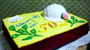 Дипломная работа Торт Ландыш Купить за руб Вкусные  Ландыш торт купить фото 7