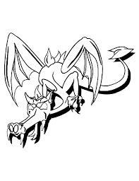 Small Picture Dragon Coloring Pages Moms Who Think