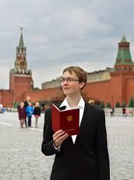 Как получить красный диплом необходимые условия Народный  Как получить красный диплом необходимые условия