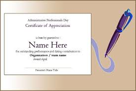 Admin Professionals Day Cards Secretary Day Cards Certificates Administrative Professionals On