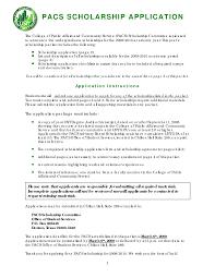 gates millennium scholarship essays introduction  scholarships list of college