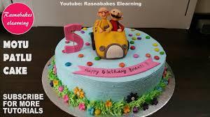 Motu Patlu Car Cartoon Birthday Cakemotu Patlu Picture Photo