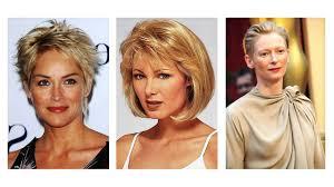 ประเภทของ Haircuts สนผหญง ตดผมหญงทสนทสดในยคของเรา