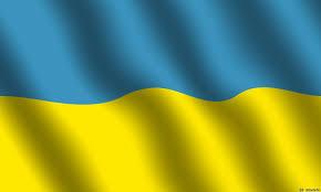 Як у Івано-Франківську відзначать День Державного Прапора України