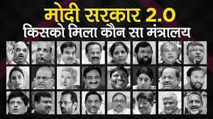 Modi S Cabinet 2019 Portfolio Who Gets What Full List Of Council Of Ministers 2019