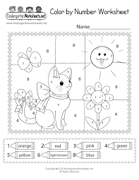 Get crafts, coloring pages, lessons, and more! Cat Color By Number Worksheet For Kids Free Printable Digital Pdf