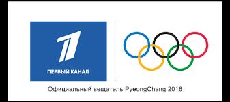 xxiii Олимпийские зимние игры Первый канал