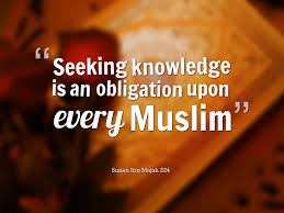Inspirational Islamic Quotes About Life Muslim Quotes Seekers Elite Classy Muslim Quotes And Images