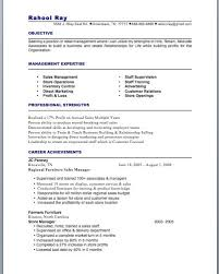 retail store sales manager retail resume template free