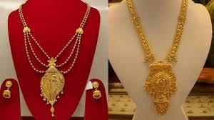 Long Rani Haar Designs In Gold Gold Ranihaar Sets Designs Under 68 Gram Long Necklaces Designs In Gold