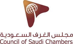 مجلس الغرف السعودية – اتحاد الغرف السعودية