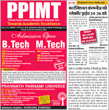 Newspaper Classified Ads Template Times Of India Advertisement Place Ad In Newspaper
