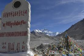 essay on mount everest in english com essay on mount everest in english