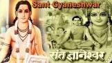Dev Kumar Sant Gyaneshwar Movie
