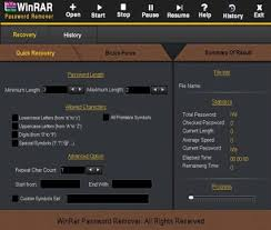 Winrar Password Remover Winrar Password Remover Full Free Download