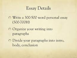personal narrative essay why essay details brainstorming  5 essay details write a 300 500 word personal essay 500 700h organize your writing into paragraphs divide your paragraphs into intro body conclusion